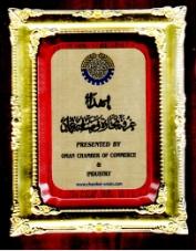 диплом торгово-промышленной палаты Султаната Оман